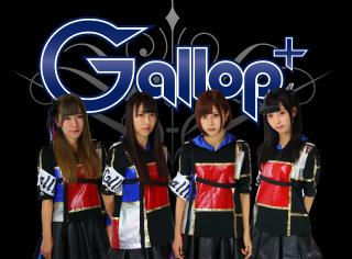 20181225_Gallop+.jpg