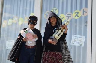 181027 (43)パークセンター賞ゆなちゃんとさゆりちゃん.jpg