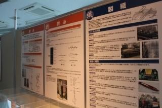 200904尾州織物展 (5).jpg