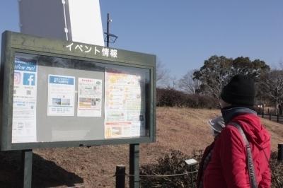 210113公園の様子 (39).jpg