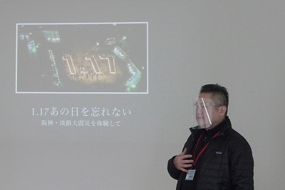 210117サバイバルマスターファーストエイド編 (10).jpg