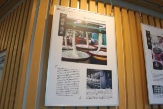 210917展示物 (13).jpg