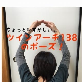 2IMG_9779タワーブログ.jpg