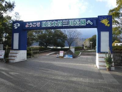 DSCF2242.jpg