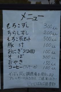 ○171007 手作りカフェ (2).jpg