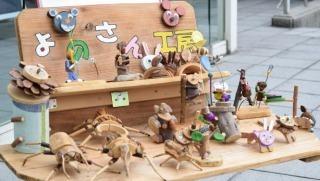 クラフト�@よのさんの木工教室.jpg