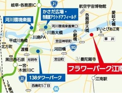 フラワーパーク江南行き方.jpg