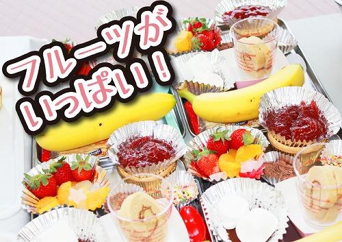 フルーツがいっぱい!.jpg