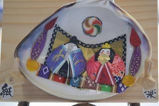 和紙と貝のひな人形 (3).jpg