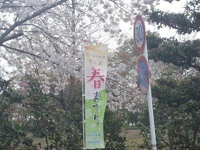 羽島春まつり.jpg