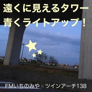 IMG_9780ブルー.jpg
