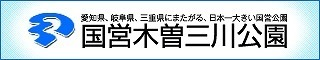 banner_kisosansen.jpg