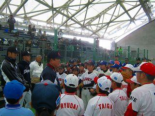 s-1221野球教室(使用可) (4).jpg