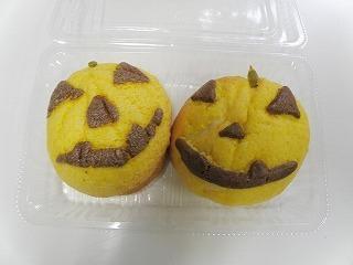 s-おばけとかぼちゃのパンを作ろう.jpg