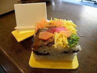 s-春色の押し寿司作り.jpg