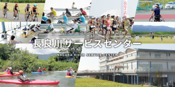 slide_nagaragawa_02 (5).jpg