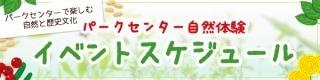 taiken_title[1].jpg
